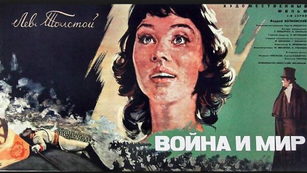 War and Peace Russian Poster