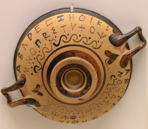 Early Greek writing