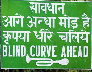 sign-in-hindi